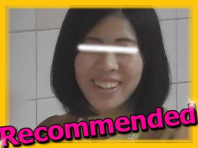 シリーズで一番エロマンな子全追跡【美しい日本の未来 No.231】