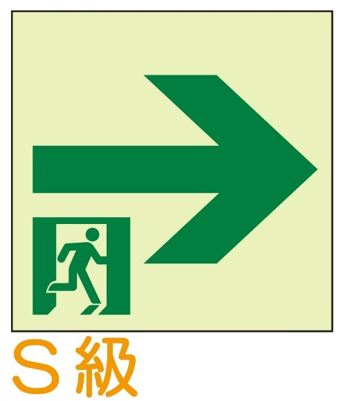 S級トイレ盗撮7